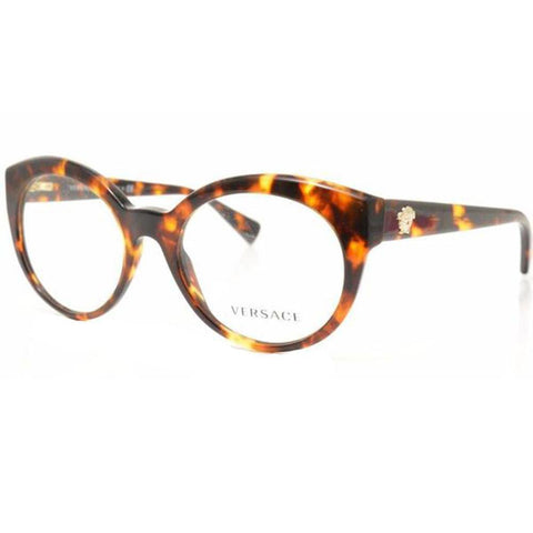 Versace Eyeglasses Women Round Frame Demo Customisable Lens