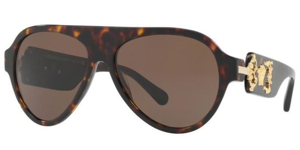 73e21d26cc9 Versace Sunglasses Aviator Style Brown Lens – EYEWEAR DISTRICT