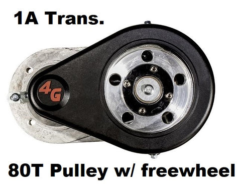 4G 1A Transmission only:  Fits Huasheng 49 & 53cc CC engines.