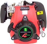 Huasheng 142F-1G  49cc 4 stroke engine with Integral CC
