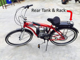 Rear gas tank and rack