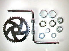 1 pcs. Wide pedal kit
