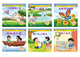 Odonata 100 Words Parent-Child Interactive Stories (6 books)