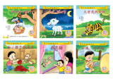Odonata 200 Words Parent-Child Interactive Stories (6 books)