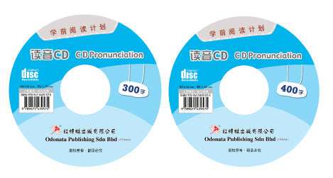 Odonata 300&400 Words Readers CD Pronounciation (2 CDs)