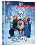 Frozen (Mandarin Chinese Edition)