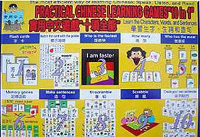 Practical Chinese Learning Game (10 in 1) - Simplified Characters