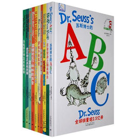 10 Best Dr. Seuss Books