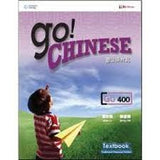 GO! Chinese Textbook Level 400 (Simplified Chinese Character )