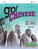 Go! Chinese Workbook Level 600 (Simplified Chinese Character)