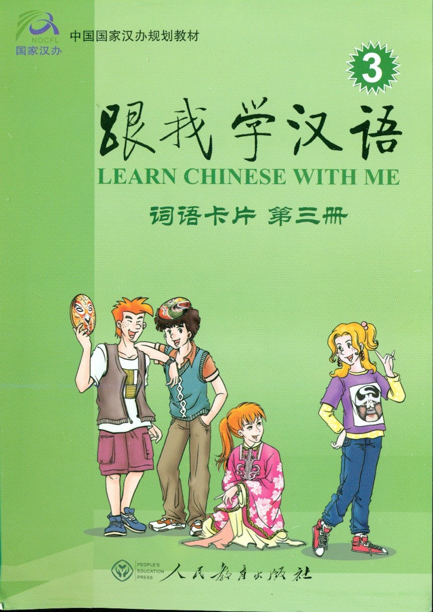 Learn Chinese with Me Word and Phrase Cards 3