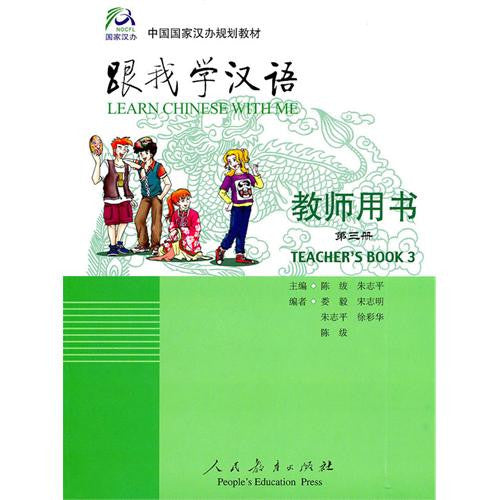 Learn Chinese with Me Teacher's Book 3