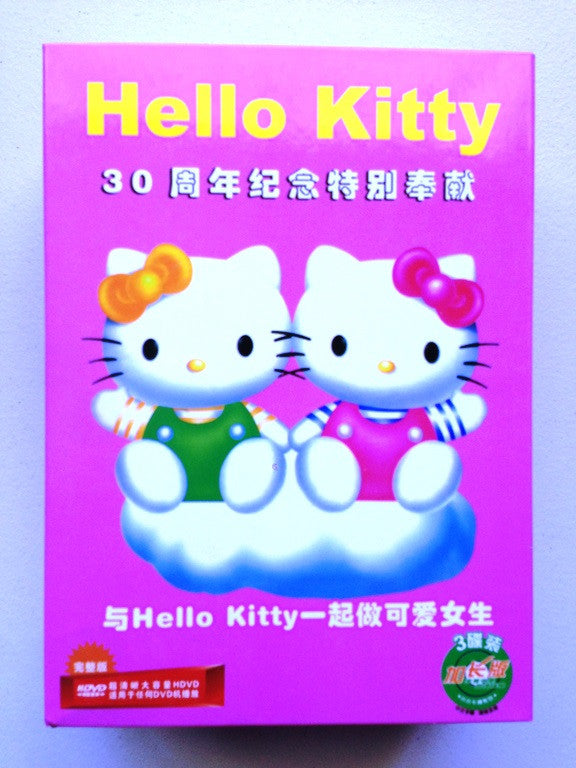 Hello Kitty (30 Anniversary Edition) (3 DVDs)