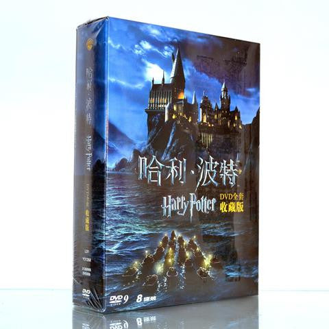 Harry Potter 1-7 Collection  (8 DVDs)  (Mandarin Chinese Edition) (2011)