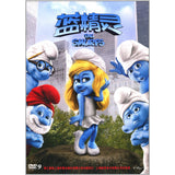 The Smurfs (Mandarin Chinese Edition) (2011)