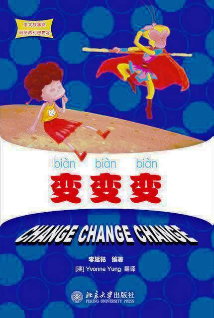 Change Change Change (Book + CD-ROM)