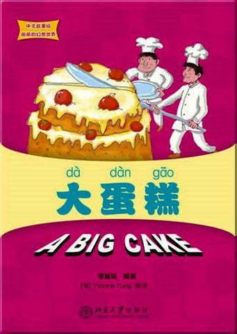 A Big Cake (Book + CD-ROM)