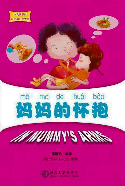 In Mummy's Arms  (Book + CD-ROM)