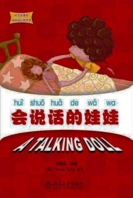 A Talking Doll (Book + CD-ROM)