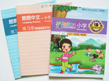 LangLang Chinese Book 1B ( 1Textbook & 2 Workbooks)