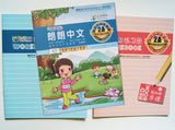 LangLang Chinese Book 2A ( 1Textbook & 2 Workbooks)