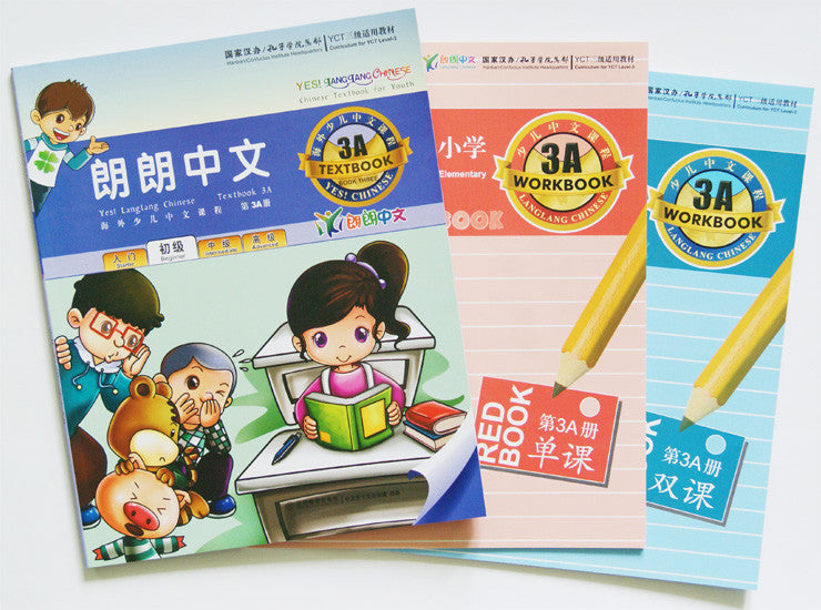 LangLang Chinese Book 3A ( 1Textbook & 2 Workbooks)