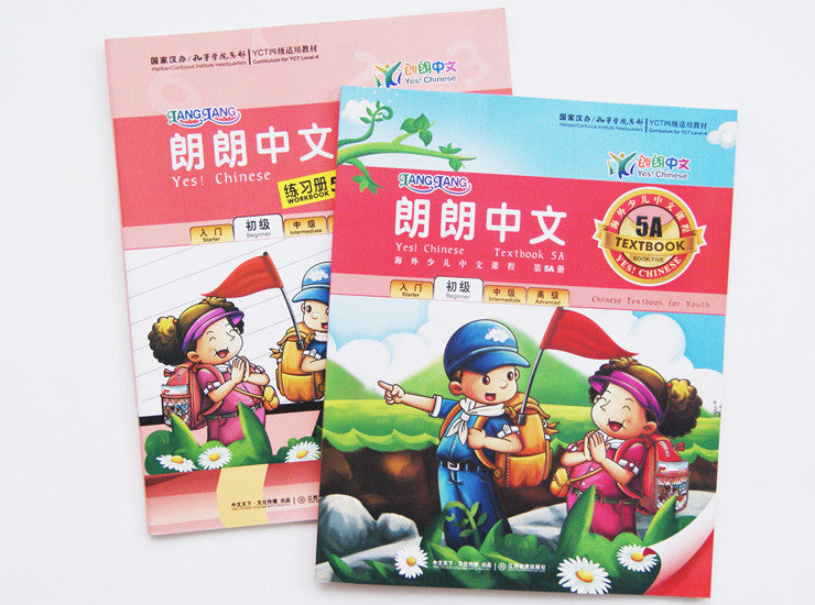 LangLang Chinese Book 5A ( 1Textbook & 2 Workbooks)