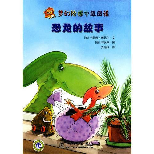 The Story of Dinosaurs, Intermediate Level: 2