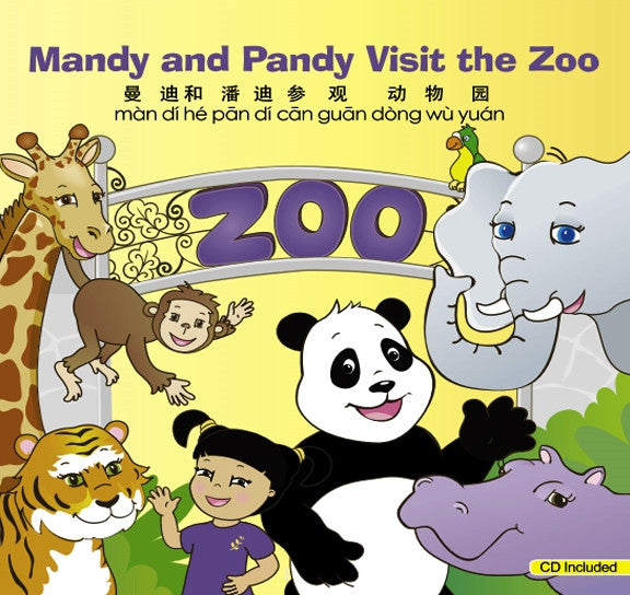 Mandy and Pandy Visit the Zoo (Book and CD Set)