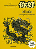 Ni Hao 2 Textbook + eText (3rd Edition)