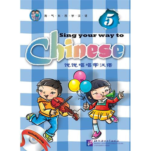 Sing Your Way to Chinese  (W/CD) 5