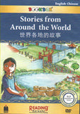 Stories from Around the World (DVD)