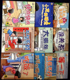 My First Chinese Storybooks (10 Books and CDs)