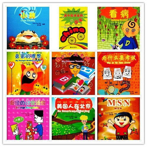 My Little Chinese Story Books Volume 1 (20 Books)