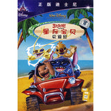 Stitch! The Movie (Mandarin Chinese Edition)