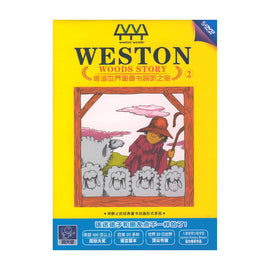Weston Woods Story  Vol 2 (5DVDs)