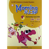 Morning Graded Readers - Elementary Level 2  (5 Books / DVD)
