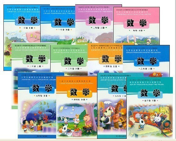 Primary School Math Workbook Whole Set (12 Books)