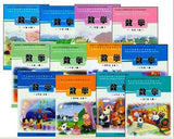 Primary School Math Textbook Set (12 Books)