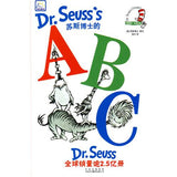 Dr. Seuss's ABC (Chinese and English Edition)