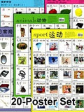 Classroom Posters (20-Poster Set) - Simplified Chinese