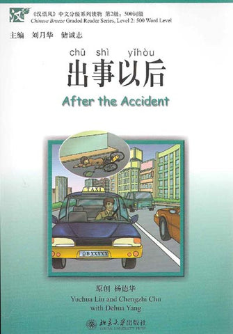 After the Accident (w/CD)