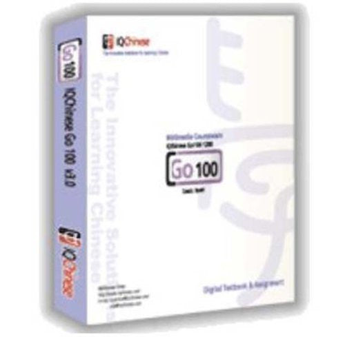 Go! Chinese: Go 100 Multimedia Courseware (CD-ROM)