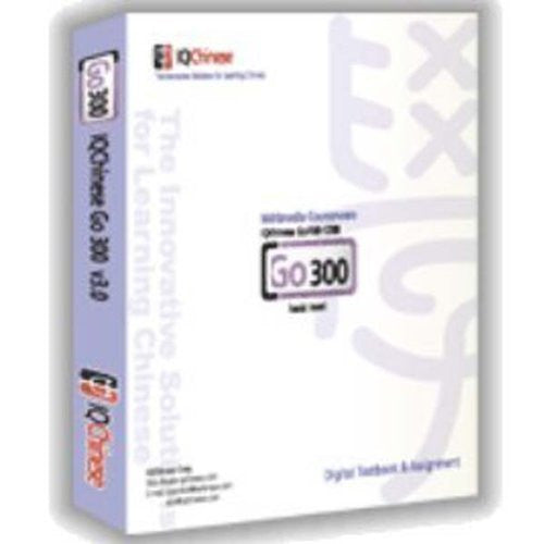 Go! Chinese: Go 300 Multimedia Courseware (CD-ROM)