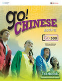 GO! Chinese Textbook Level 500 (Simplified Chinese Character)