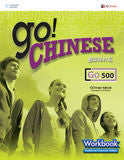 GO! Chinese Workbook Level 500 (Simplified Chinese Character)