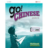 GO! Chinese Workbook Level 200 (Simplified Chinese Character )