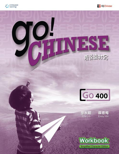 GO! Chinese Workbook Level 400 (Simplified Chinese Character )