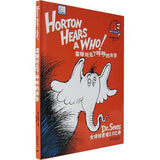 Horton Hears a Who! (Chinese and English Edition)