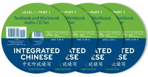 Integrated Chinese: Level 1 Part 1 Audio CDs (4 CDs)